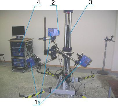 лазерного виброметра